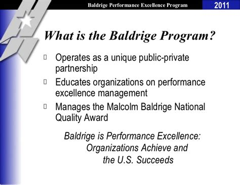 baldrige homepage baldrige national quality program baldrige overiew criteria sfb va md