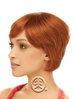 mushroom human hair wigs harlem 125 shangahi mushroom wig sm 211 human hair