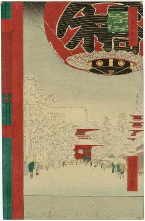 libro hiroshige one hundred famous utagawa hiroshige kinry 251 temple asakusa asakusa kinry 251 from the series one hundred