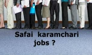 Mba Unemployment Rate India by 19 000 Graduates And Post Graduates Apply For Sweeper