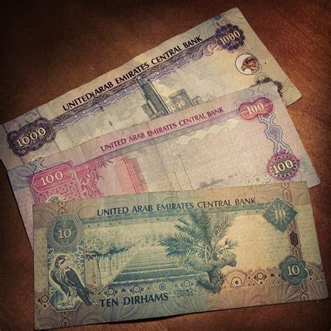 currency converter dubai convert dubai currency to us dollars magiamax ml