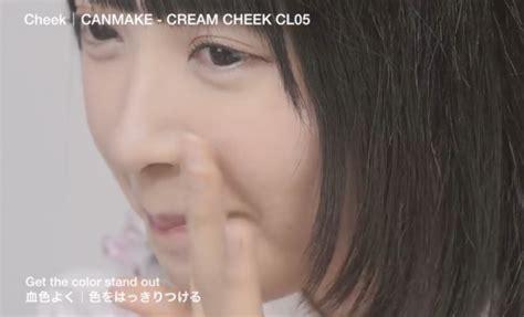 Pensil Alis Chanel tutorial makeup wajah seperti idol jepang kawaii