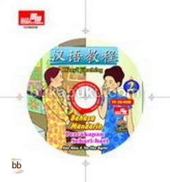 Mudah Dan Lancar Belajar Bahasa Mandarin Dalam Sehari percakapan bahasa inggris 7 orang berita terbaru