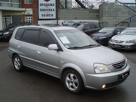 Kia 2004 For Sale Kia Carens 2004 For Sale