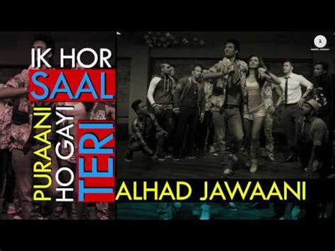 download mp3 song tera happy birthday download aww tera happy bday abcd 2 varun dhawan