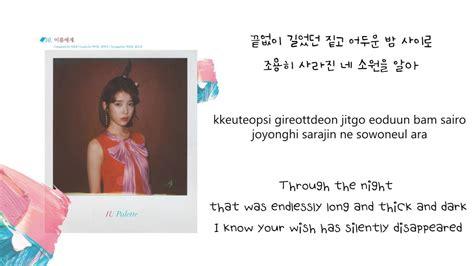 download mp3 iu dear name 10 iu 아이유 dear name 이름에게 eng rom han lyrics