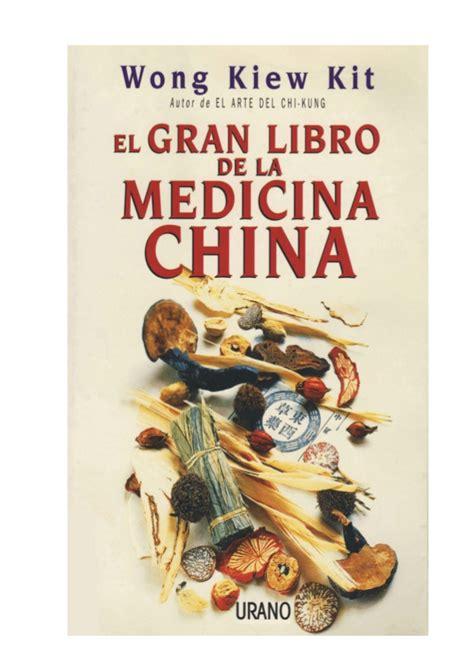 libro el libro de la womg el gran libro de la medicina china