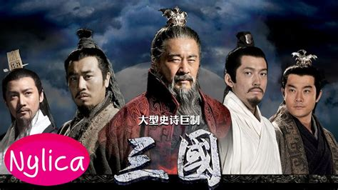 film seri three kingdom three kingdoms movie song chinese ancient song chinese
