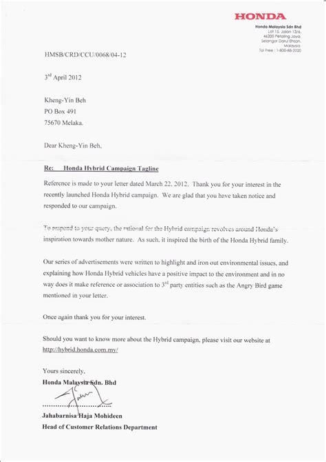 Explanation Letter Malaysia Letters Dear Honda Malaysia