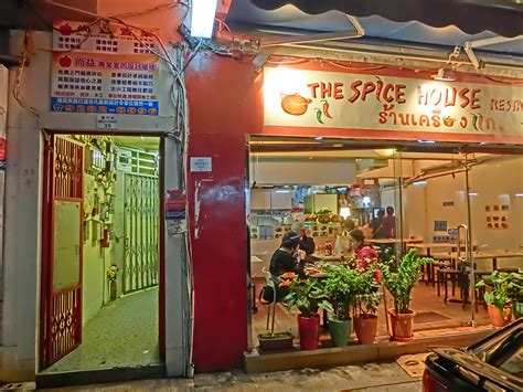 the spice house file hk wan chai 廈門街 amoy street night thai restaurant the spice house apr 2013