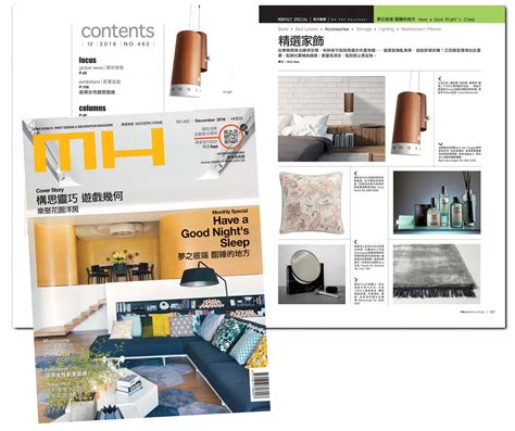 home design magazine hong kong 100 home design magazine hong kong journal ab