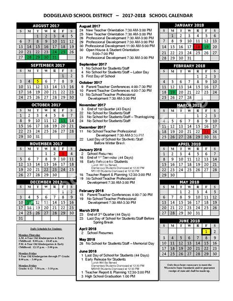 High School Calendar Dodgeland Middle High School Calendars Juneau Wi