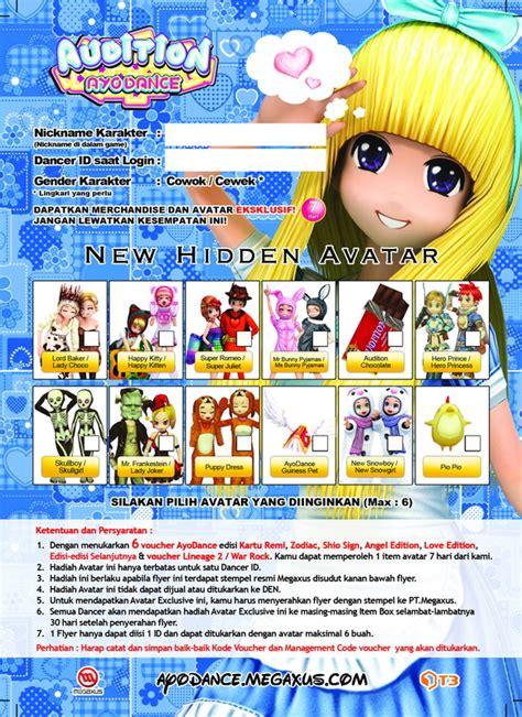 Voucher Megaxus Rp100 000 messain 2011 des 19