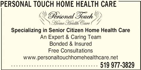 personal touch home health care opening hours on