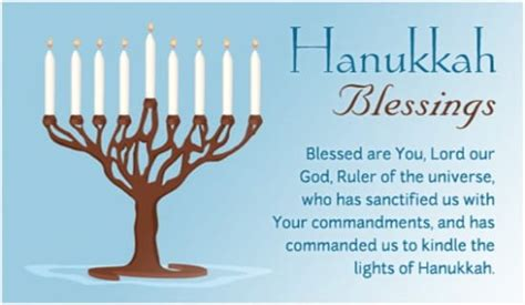 Hanukkah Greeting Cards hanukkah blessings ecard free hanukkah cards