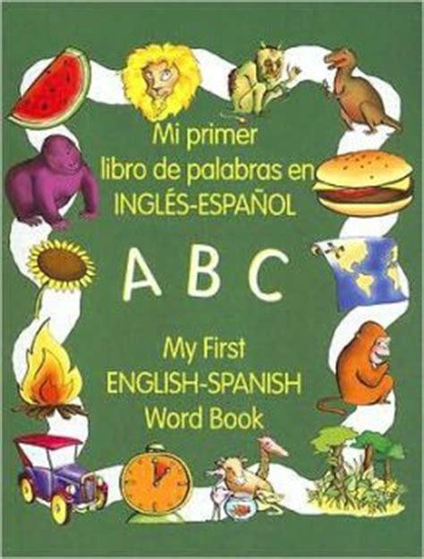 libro spanish novels ftbol en mi primer libro de palabras en ingles espanol by minerva books 9780805656039 paperback