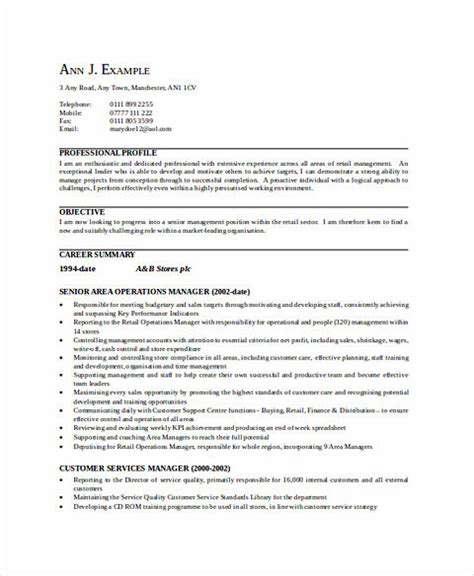 skillful writing college student resume bring your sales manager resume apart from the usual resume