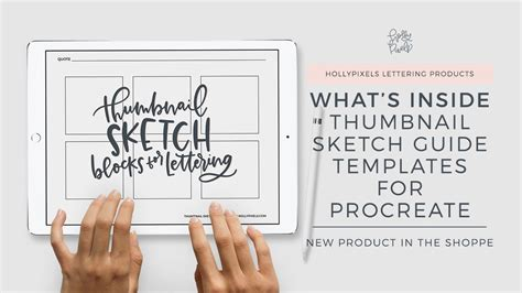 Thumbnail Sketch Guide Templates For Procreate Lettering By Holly Pixels Youtube Free Procreate Templates