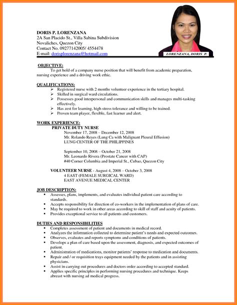 How To Write A Cv For A Application by 7 How To Write A Cv For A Application Primary Write
