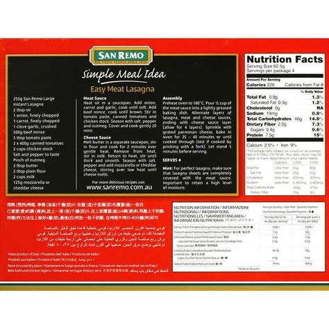 Balducci Pasta Large Instant Lasagna Sheet 250g san remo lasagne pasta large 250g woolworths