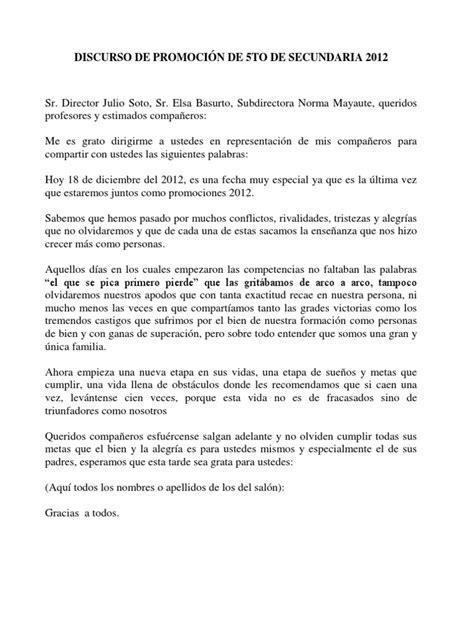ensayos para despedir una generacion apexwallpapers com discurso de promoci 211 n de 5to de secundaria 2012
