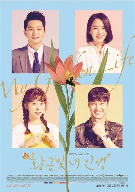 film korea genre romance sedih 45 best i a dramas vi watching now images on pinterest