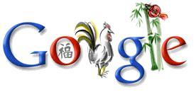 doodle 4 new zealand doodle 4 2012 new zealand winner