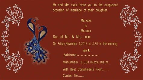 Wedding Invitation Card In Tamil by How To Design A Wedding Invitation Card In Photoshop Tamil