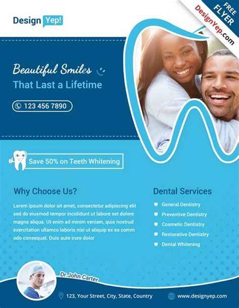 dental template dental free flyer psd template orohc
