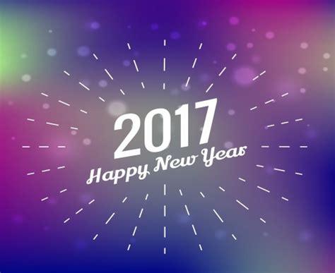 happy new year whatsapp happy new year 2018 status and dp for whatsapp