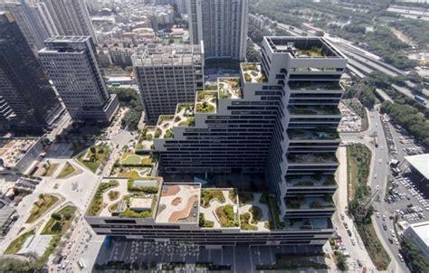 terrasse anbauen jardines en azoteas en un edificio de oficinas en china