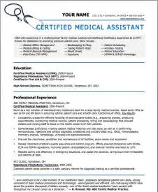 Resume Words Healthcare Get These New Assistant Templates Resume Templates