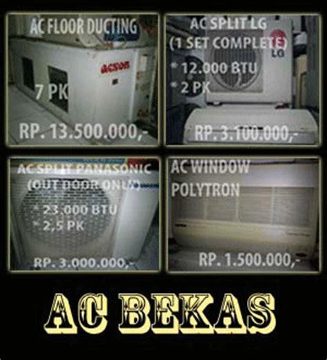 Water Heater Gas Merk Hotel info harga water heater gas listrik bekas merk ariston