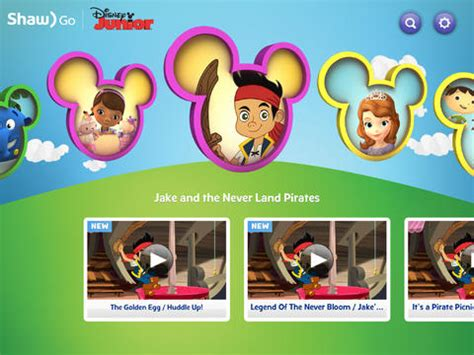 download shaw go disney junior app store softwares