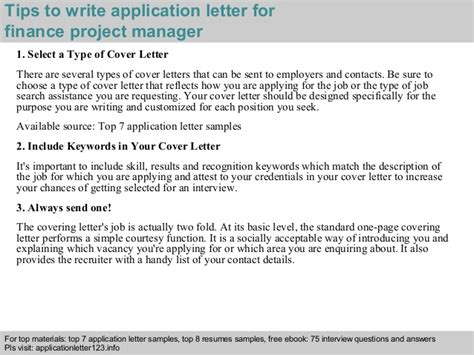 finance project manager application letter