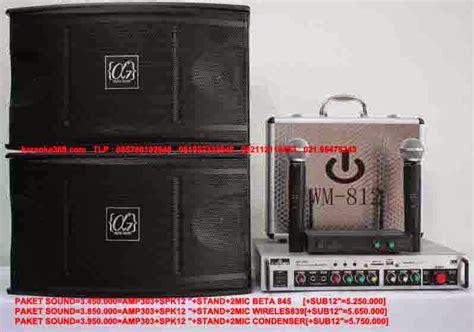 Hardisk 20000 Lagu Karaoke karaoke369 karaoke player 2tb hardisk