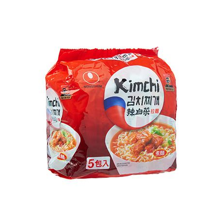 Nongshim Kimchi nongshim kimchi ramyun flavour instant noodles reviews