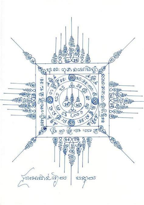 bamboo tattoo kuta 208 best sak yant images on pinterest sak yant tattoo
