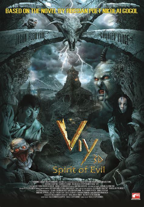 film fantasy del 2014 hit dark fantasy film viy showing in manila theaters