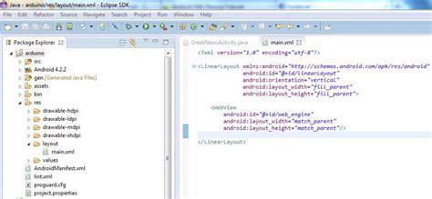 layout main xml download greece android φτιάχνοντας ένα έξυπνο σπίτι και έλεγχος