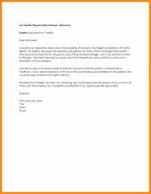Transfer Request Letter In Government 7 Letter Of Transfer Resume Sections