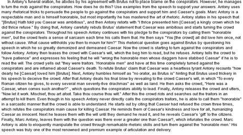 Speech Analysis Essay Exle by Speech Analysis Of Marc Antony In Julius Caesar At Essaypedia