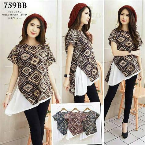 47  Model Baju Batik Atasan Wanita Modern Terbaru 2019