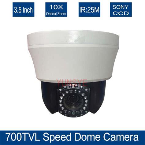 sony 100x optical zoom digital free shipping 100x zoom 1 3 sony ccd 700tvl mini ir high