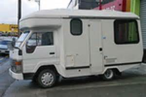 Toyota Sunrader For Sale 4x4 Rv For Sale Autos Post