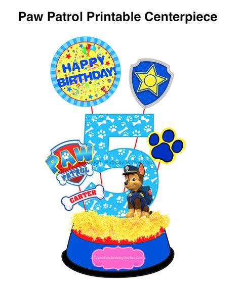 printable birthday card paw patrol paw patrol birthday