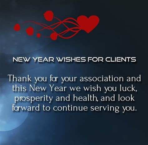 new year ecard new year wishes for clients