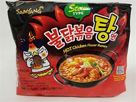 Samyang Stew Chicken Ramen grocery pasta noodles find samyang products at