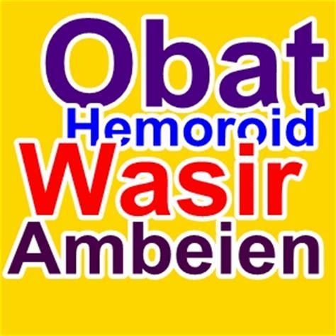 Obat Tradisional Wasir Daun Sirsak obat tradisional wasir pengobatan tradisional untuk