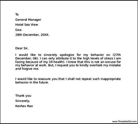 Apology Letter Of Behavior Apology Letter For Bad Behavior Templatezet